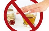Методики лечения алкоголизма в современных клиниках
