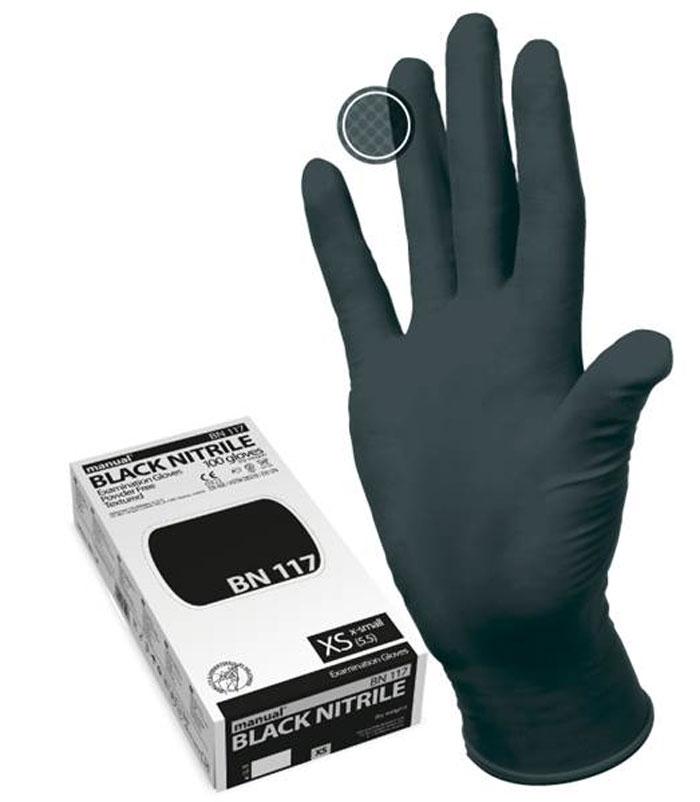 Нестерильные перчатки