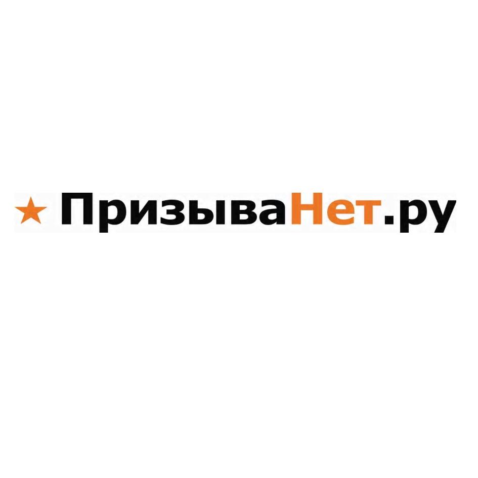 армия и хронический бронхит prizyvanet.ru