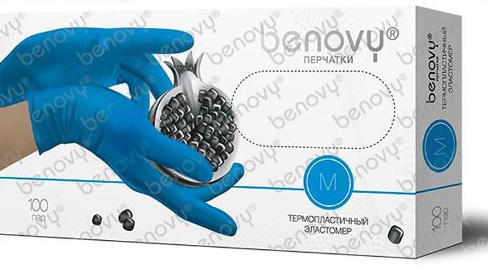 Одноразовые перчатки: виды, свойства, назначение