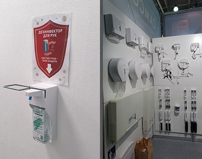 Вопросы оснащения помещений санитарным оборудованием
