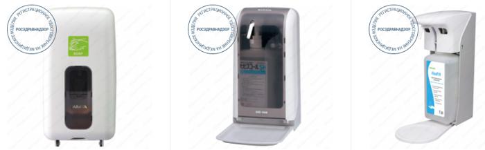 Правила оснащения общественных мест санитарно-гигиеническим оборудованием